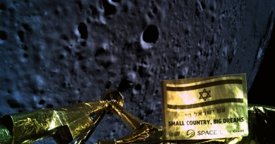 A view from the Beresheet lander over the surface of the Moon.  Photo credit: SpaceIL
